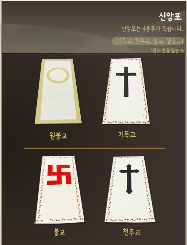 한지수의 십자포
